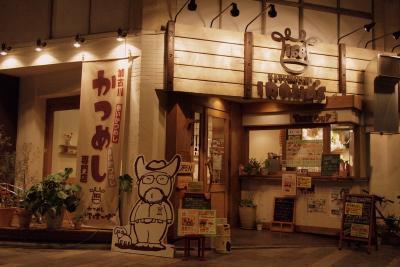 Iroha-zu_1108-201.jpg