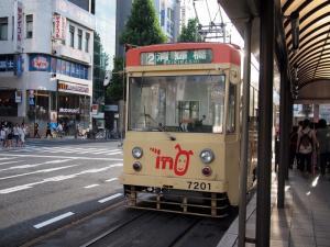 Iroha-zu_1108-202.jpg