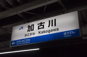 Iroha-zu_1108-203.jpg