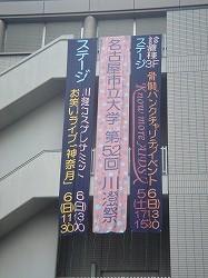 s-DSC02271.jpg