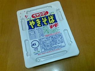 20110616(003).jpg