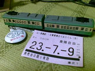 20110709(006).jpg