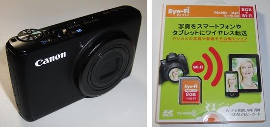 s95&eye-fi