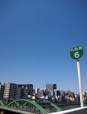 浅草向島線6号