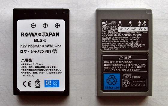 オリンパス互換バッテリー