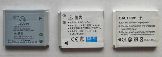 キャノン互換バッテリー