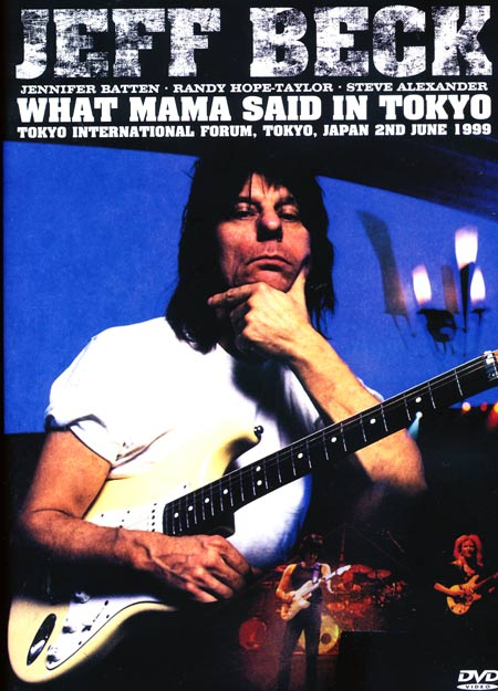 WHAT-MAMA-SAID-IN-TOKYO.jpg