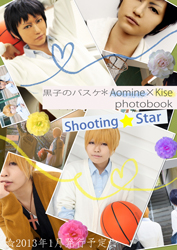 Shooting☆Star