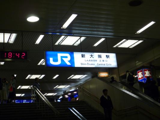 新大阪IMG0003