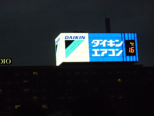 新大阪IMG0002