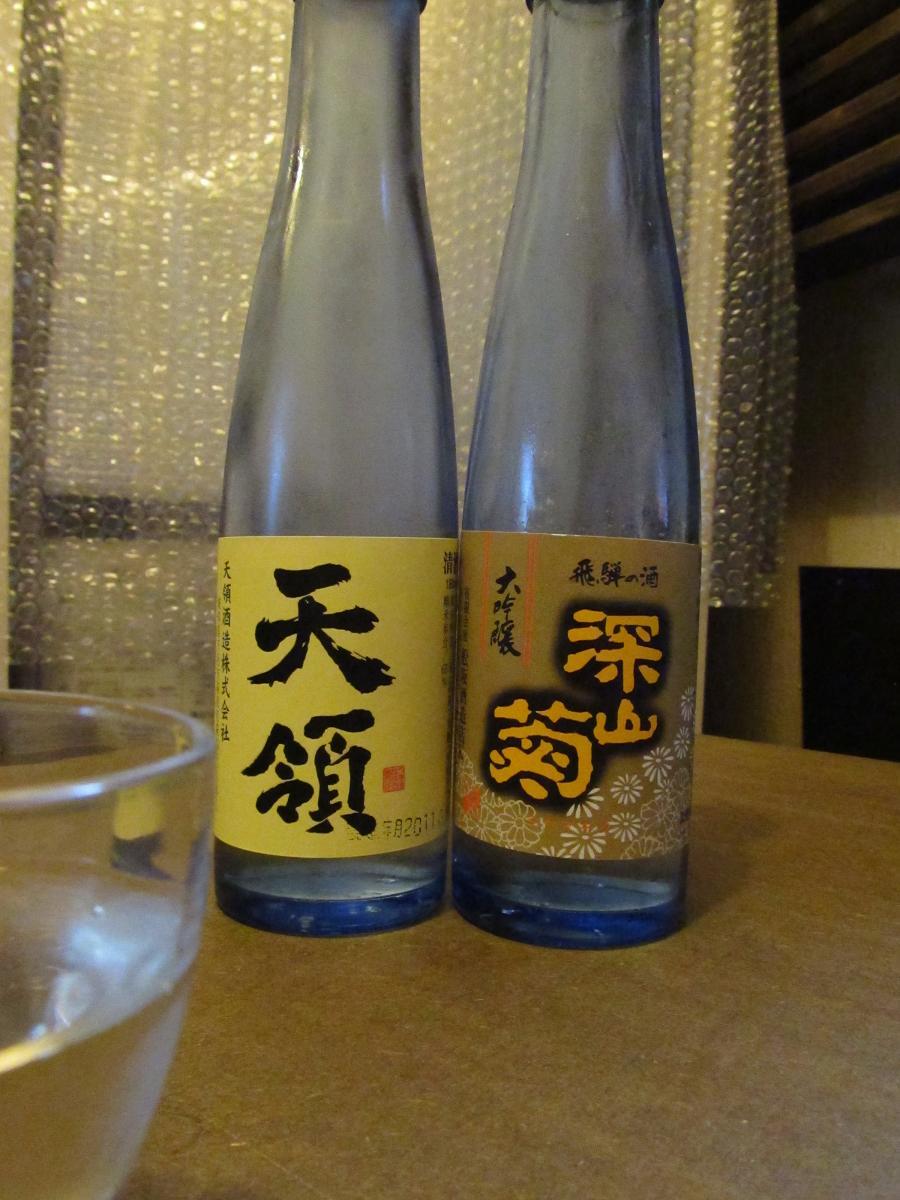 IMG_1706岐阜酒2本