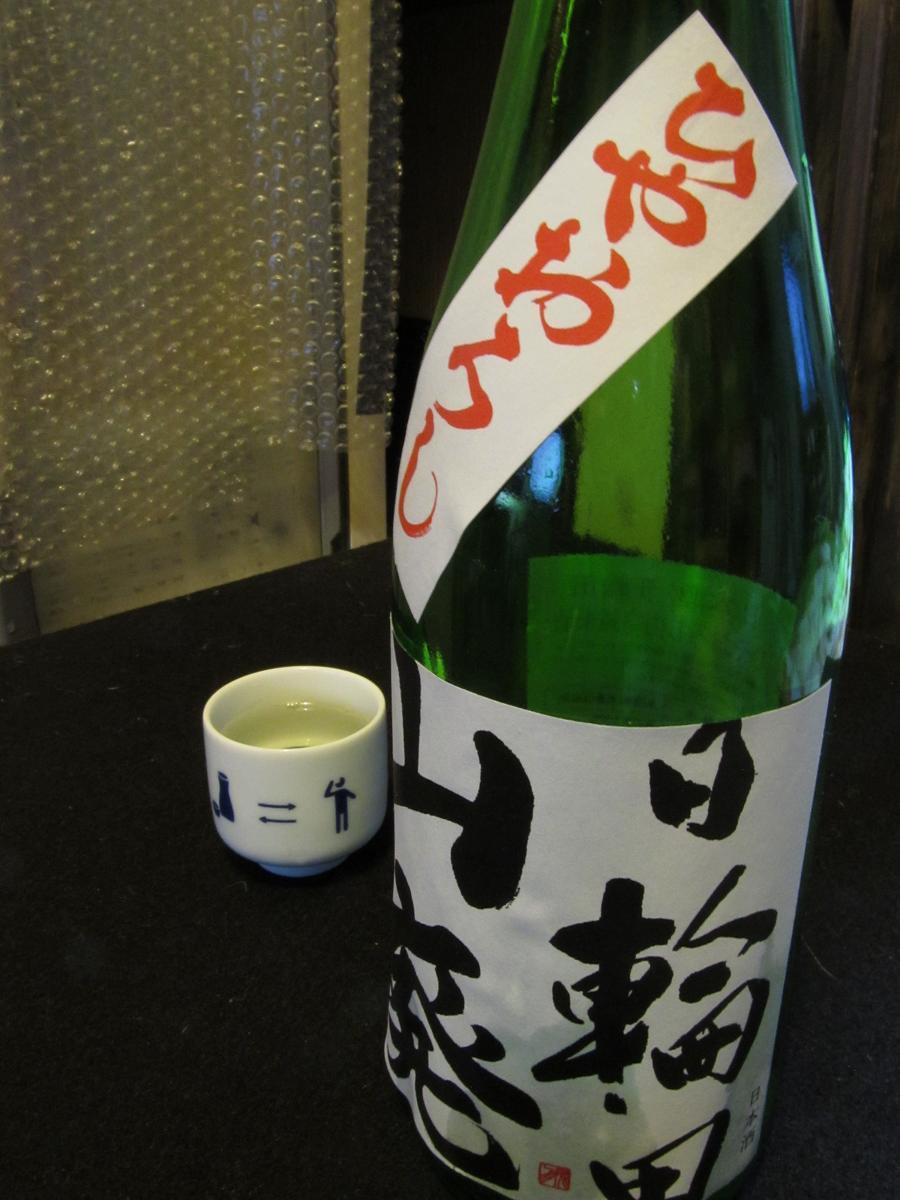IMG_1784日輪田ひやおろし