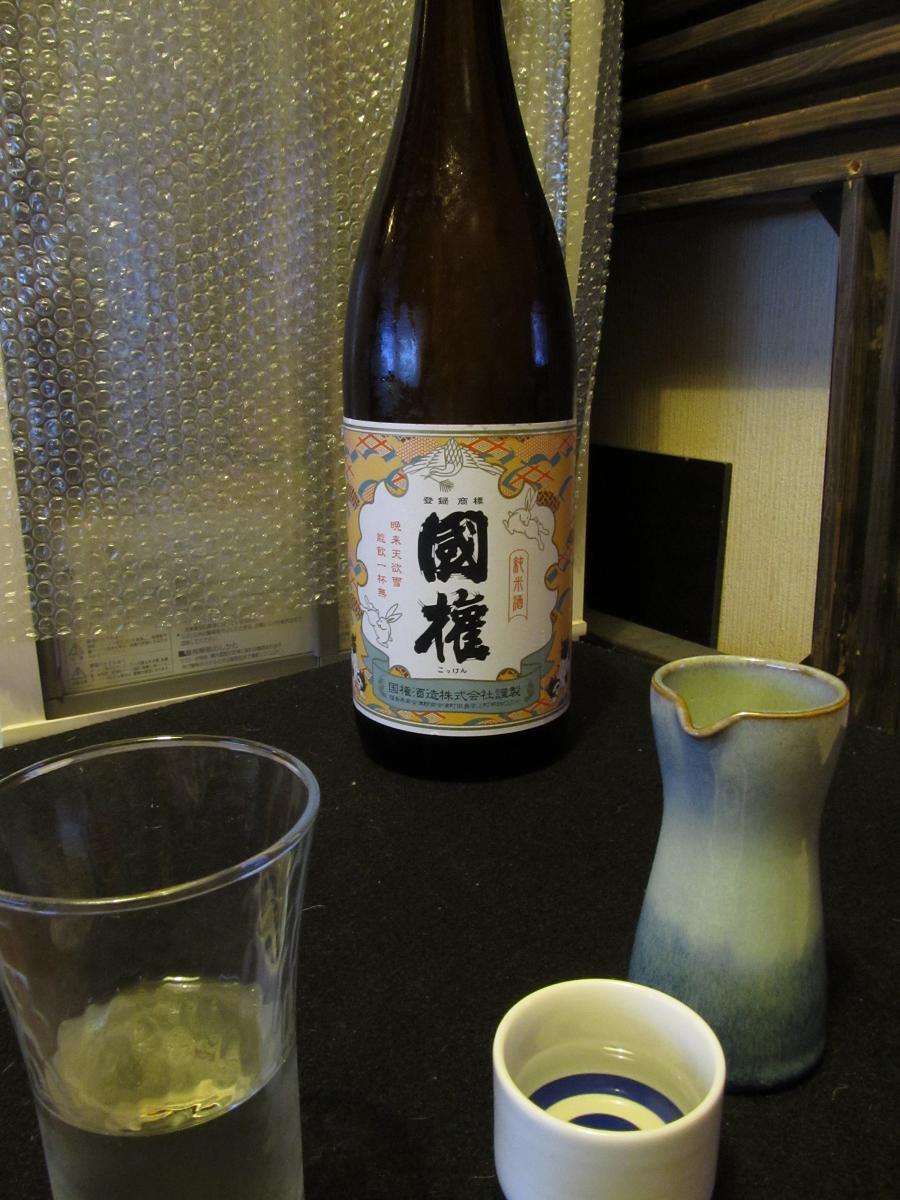 IMG_1787國権純米酒一升