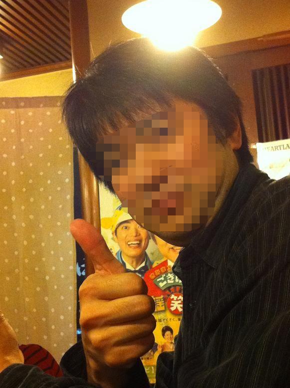 IMG_0510中清忘年会山間大王