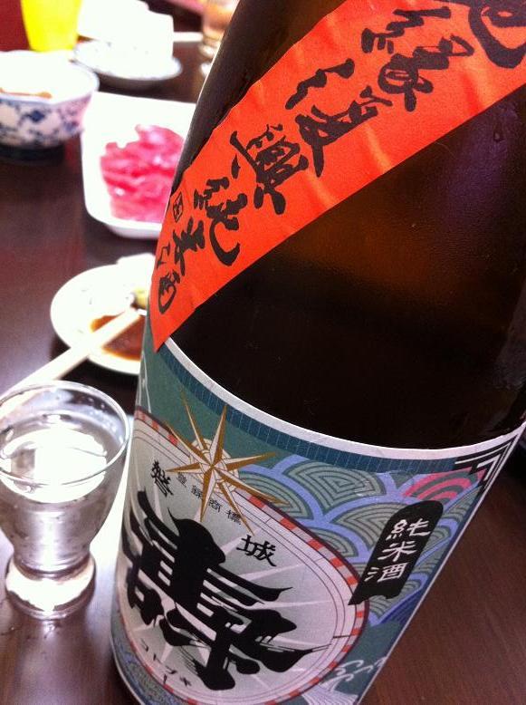 IMG_0663磐城壽地縁復興純米酒