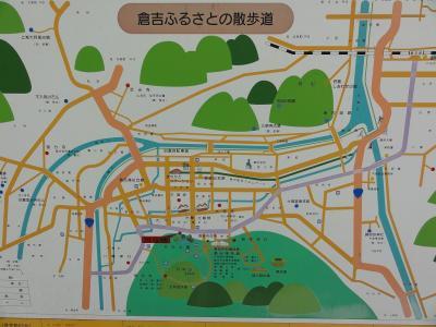 KURAYOSHI2