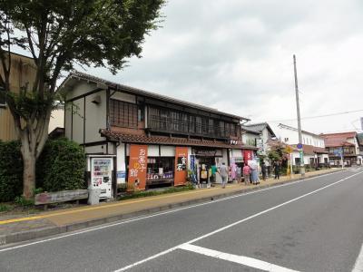 KURAYOSHI3