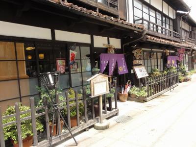 KURAYOSHI4