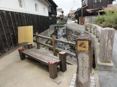 KURAYOSHI5