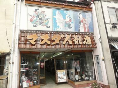 KURAYOSHI11