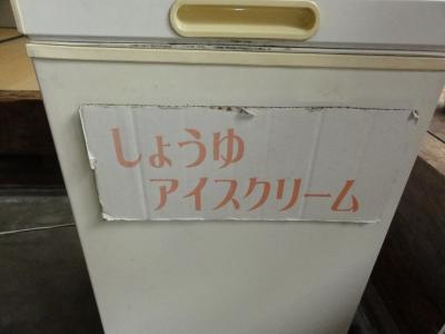 KURAYOSHI13