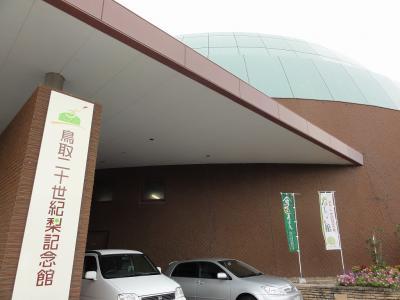 KURAYOSHI15