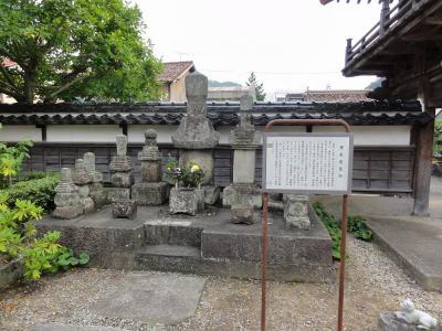 KURAYOSHI18