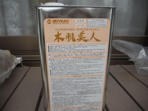 DSCN1254 - コピー