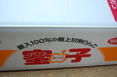 DSC_0112_convert_20121226081059.jpg