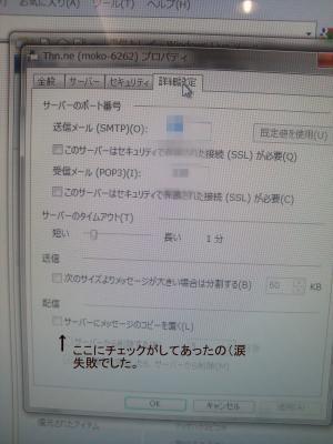 DSC_0184-001_convert_20120907202618.jpg