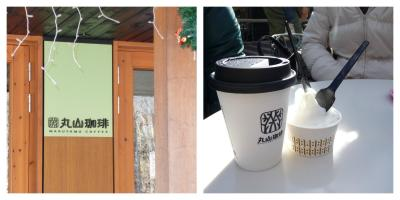haru+cafe_convert_20121202220100.jpg