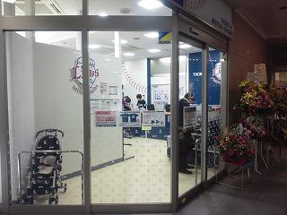 CameraZOOM-20120211151323698.jpg