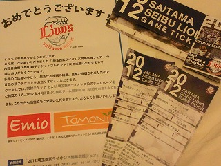 CameraZOOM-20120324182723781.jpg