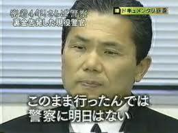仙波敏郎氏