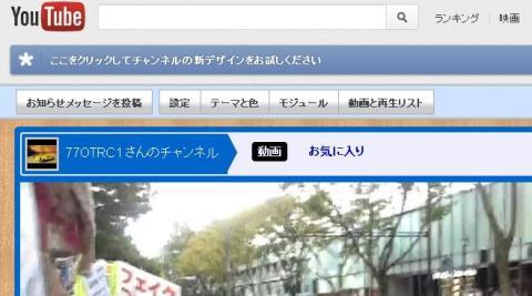 youtoubeold_convert_20111203023859.jpg
