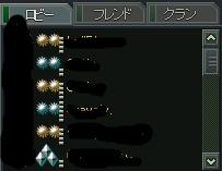 2012-04-14 16-28-57
