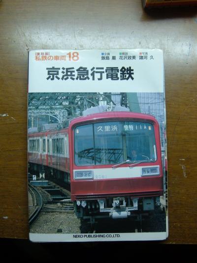 DSCF2164_convert_20120111200959.jpg