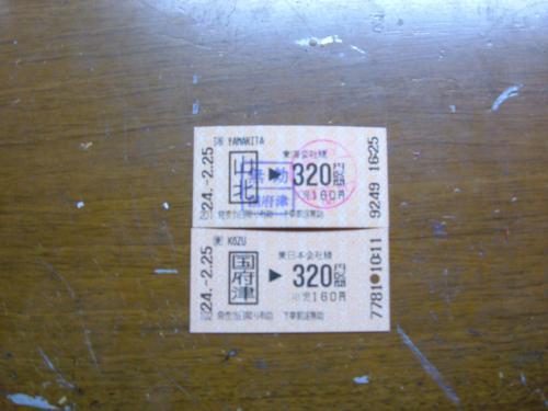 DSCF2443_convert_20120226174724.jpg