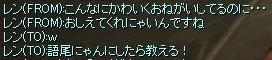SRO[2011-11-28 23-52-38]_16