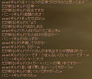 SRO[2011-11-28 23-04-35]_67