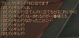 SRO[2011-11-10 23-48-45]_40
