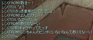SRO[2011-12-15 23-58-12]_89