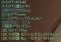 SRO[2011-12-29 19-35-10]_74