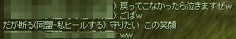 SRO[2011-12-29 18-36-16]_47