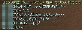 SRO[2011-12-29 19-42-10]_51