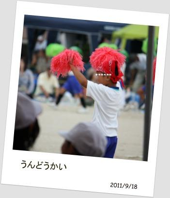 IMG_5881.jpg