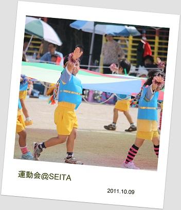 IMG_5992.jpg