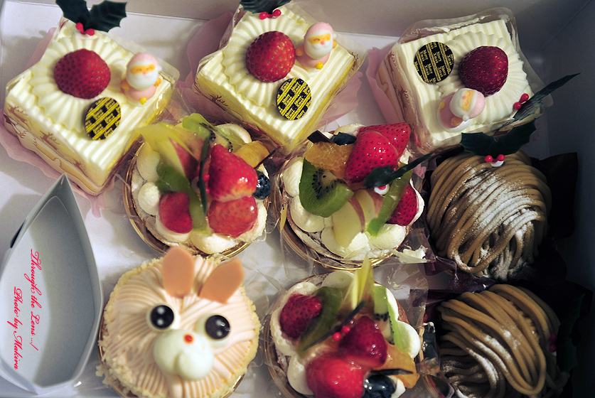 Viva Cake !