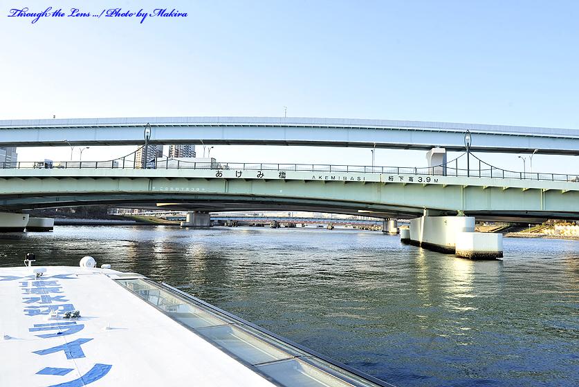 14あけみ橋
