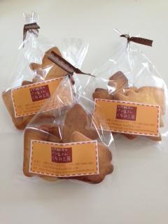 堀江さんクッキー